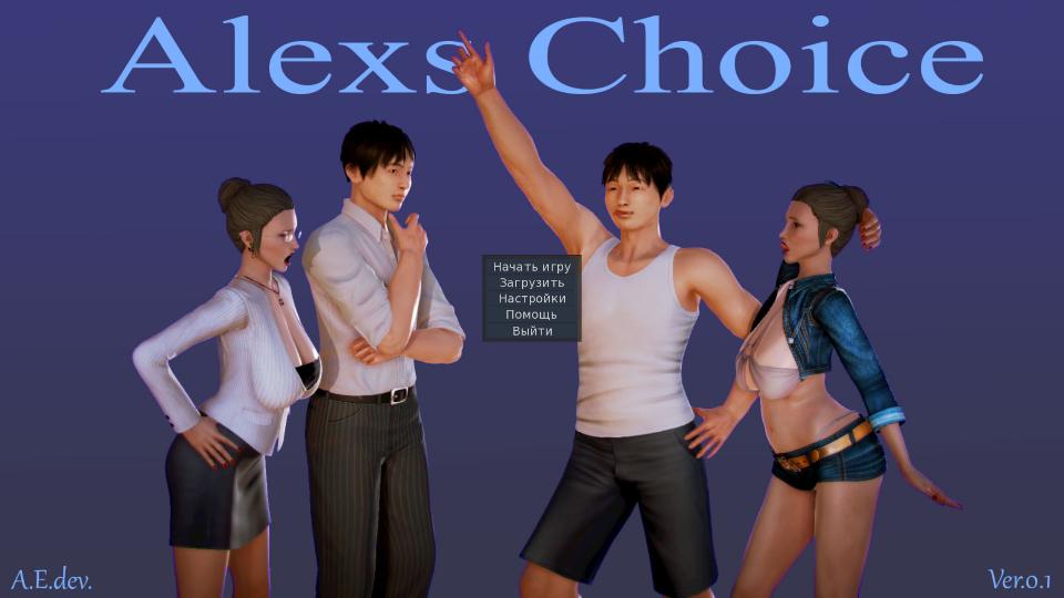 EV.AL.dev - Alexs Choice Version 0.1