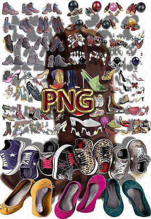 Png Клипарты - Коллекция обуви