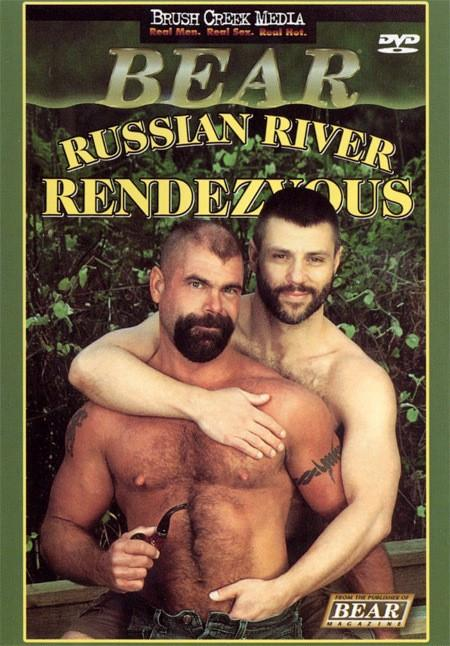 BrushCreek - Russian River Rendezvous