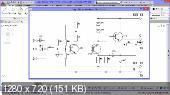 Скачать Профессиональное 2D черчение в AutoCAD. Видеокурс (2016)