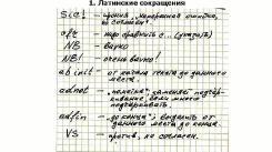 Эффективная учеба (2017/CAMRip/Rus)