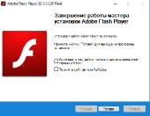 Adobe Flash Player 28.0.0.126 Final [3 в 1] RePack by D!akov (x86-x64) (2017) [Multi/Rus]