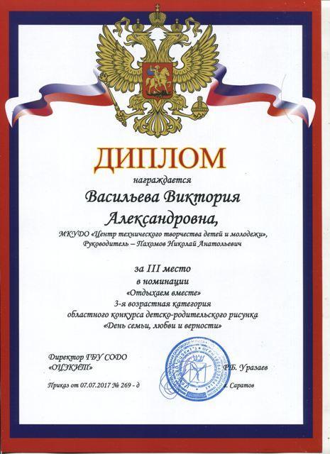 http://i101.fastpic.ru/thumb/2017/1218/c1/231572f810b6a94d710c832dd012bac1.jpeg