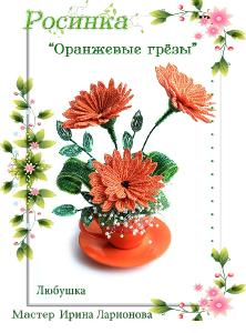 http://i101.fastpic.ru/thumb/2017/1219/11/dd3b83ea4e1f75a8542a9b411dd0c511.jpeg