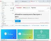 Opera 49.0.2725.64 Stable RePack (& Portable) by D!akov (x86-x64) (2017) [Multi/Rus]