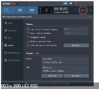 Bandicam 4.1.0.1362 RePack/Portable by elchupacabra
