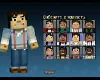 Minecraft: Story Mode - Season Two. Episode 1-5 (2017) PC | RePack от FitGirl