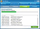 ReviverSoft Driver Reviver 5.25.0.6 RePack (& Portable) by TryRooM (x86-x64) (2017) [Eng/Rus]