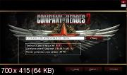 Company of Heroes 2: Master Collection [v 4.0.0.21799 + DLC's] (2014) PC | RePack от =nemos=