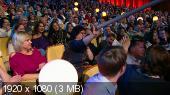 Уральские Пельмени - Мандарины, вперёд! (2017) WEBRip 1080p