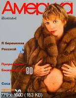http://i101.fastpic.ru/thumb/2018/0101/c6/079a9f05aeb020189e31209af40faac6.jpeg