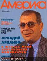 http://i101.fastpic.ru/thumb/2018/0101/f6/a651e8ca15733da416eaa62c3d8157f6.jpeg
