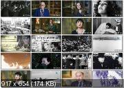 Тайны царственных убийств (2017) IPTVRip Фильм - 6