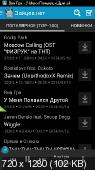 Зайцев.нет /  Zaycev.net  v5.6.0 Ad-Free
