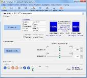 Sound Normalizer 7.99.8 (x86-x64) (2018) [Eng/Rus]