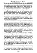 http://i101.fastpic.ru/thumb/2018/0114/64/31a6cf3fa08b3543f2108387a519dd64.jpeg