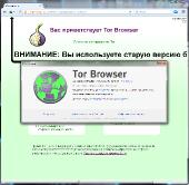 Tor Browser Bundle 7.5 Final (x86-x64) (2018) [Eng/Rus]
