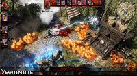 Divinity: Original Sin 2 - Definitive Edition (2018/RUS/ENG/RePack by xatab)