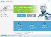 ESET Internet Security 11.0.159.5 (x86-x64) (2018) [Multi/Rus]