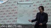 Техника запоминания 100 иностранных слов в час (2013) WEBRip