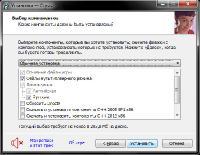 Crysis [v 1.1.1.6156] (2007) PC | RePack от FitGirl