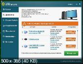 Auslogics Driver Updater 1.11.0.0 Portable by CWER - поиск и инсталляция актуальных версий драйверов
