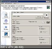VideoInspector 2.13.0.142 Portable (PortableAppZ)