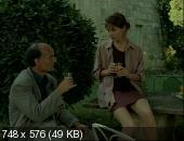Очаровательная проказница / La belle noiseuse (1991) DVDRip-AVC