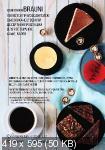 Creme Brulee / Крем-брюле №2 (10) (апрель-май /  2017)
