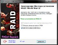 RAID: World War II - Special Edition [Update 15.1 + DLCs] (2017) PC | RePack от FitGirl