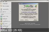 LibreOffice 6.0.0.3 Standard Portable by PortableApps