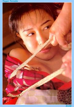 Japan teen bondage forum