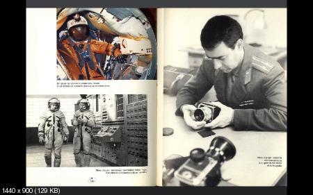 Ненужные знания про фотографию. Исторический факт (2017) PCRec