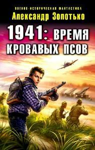 http://i101.fastpic.ru/thumb/2018/0219/01/04e92be4e9c9fc2c1db1d48031c7c701.jpeg