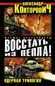 http://i101.fastpic.ru/thumb/2018/0219/57/90d19a9c5ac0c2519702483f758e8e57.jpeg
