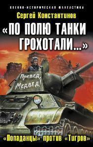 http://i101.fastpic.ru/thumb/2018/0219/67/dcfd4282ab956a1964f01f857b9ce067.jpeg