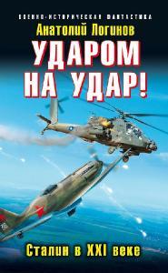 http://i101.fastpic.ru/thumb/2018/0219/68/36539ef1ee035771eef7770b68045268.jpeg