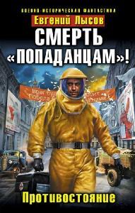 http://i101.fastpic.ru/thumb/2018/0219/6b/d49de93193b7052adbd9d9bf5df9676b.jpeg