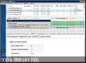 Auslogics Disk Defrag 8.0.4.0 Portable (PortableAppZ)