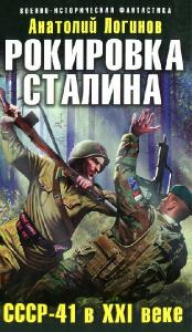 http://i101.fastpic.ru/thumb/2018/0219/b1/9d86621f7f48060a0eb5ac17df9e4eb1.jpeg
