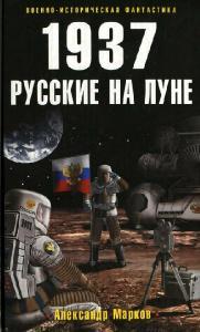 http://i101.fastpic.ru/thumb/2018/0219/e6/7dae9ec071a790760eaf0ed35bf2dae6.jpeg