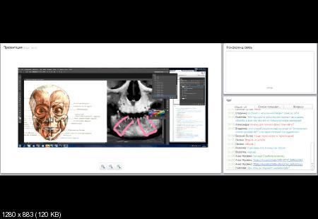 Художественная анатомия. Тональные решения (2017) PCRec
