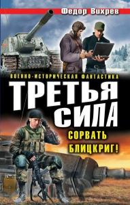 http://i101.fastpic.ru/thumb/2018/0219/f1/9c981462d2412d27b8d15ac523fddef1.jpeg