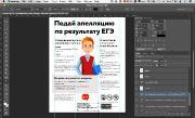 Дизайнер широкого профиля (2017) Видеокурс