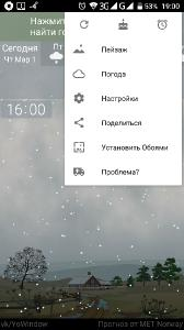 YoWindow Weather 2.5.14 Full