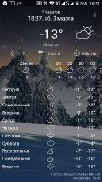 Bastion7 Weather Live Wallpapers Collection 1.09 Pro — Сборник живых обоев