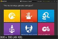 CyberGhost VPN 6.5.0.3180 Full