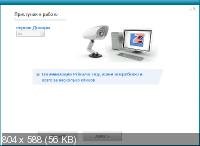Goversoft Privazer 3.0.95.1 Donors + Portable