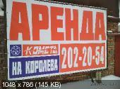 http://i101.fastpic.ru/thumb/2018/0304/5f/836bb1a32989358a4e97f3c2cd09c05f.jpeg
