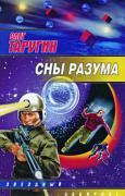 http://i101.fastpic.ru/thumb/2018/0305/45/1c943b3baf510f765c471d4b58cf2f45.jpeg